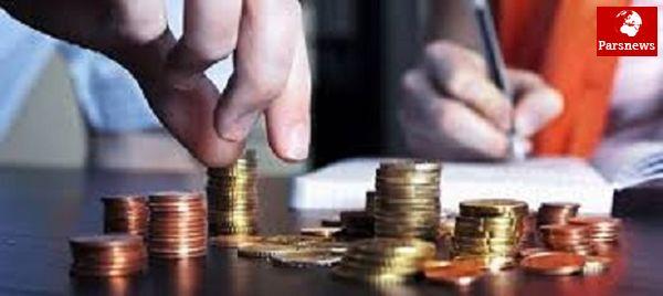 موافقتنامه پوشش ریسک سرمایه گذاری با ۶ کشور